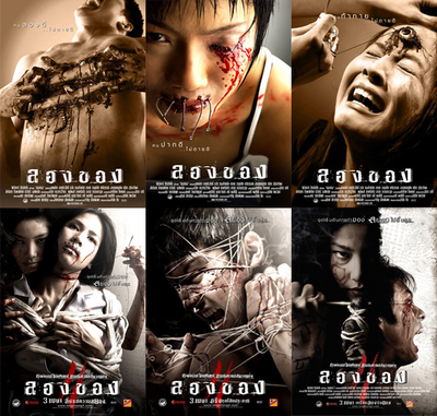 Thai_posters