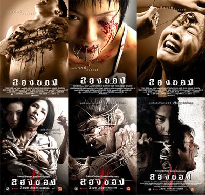 Thai_posters