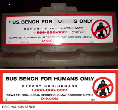 Bus_bench