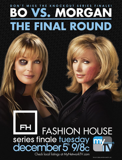Fashion_house