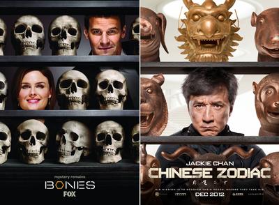 Bones_chinese_zodiac